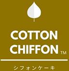 Cotton Chiffon
